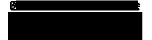 富山県氷見市北大町の内科・外科・胃腸科 医療法人社団涛々会 加藤医院
